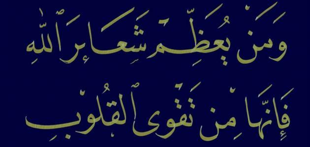 فريضة تحيط بنا ونغفل عنها مدو نة أحمد بن عبدالمحسن العس اف